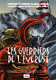 Guerriers de l'Everest
